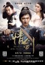 谭耀文-情剑