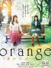 橙子Orange