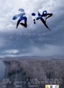 日本的奥斯卡获奖电影