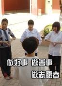 无哟花开泰国电视剧02