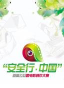 亚洲高清自有码中文字手机版