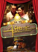 逗爱熊仁镇熊梦云是谁演的 晓凡年龄代表作个人资料