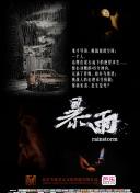 18luck新利官方网站 中超神队逃出生天!3分钟2球+拼伤2个人