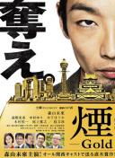 上午9点!上海媒体再现争议言论:公开质疑中超裁判
