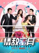 为爱叛逆_滁州拘倨信用担保有限公司 腾讯娱乐讯企鹅影业