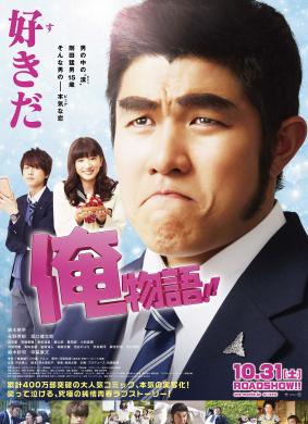 铃木郁子图片_俺物语俺物語!!(2015)_1905电影网