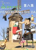 怎么办理香港驾照