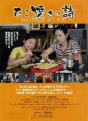 雀圣2电影粤语 优酷