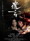 年轻的妈妈2电影韩国电影