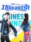 香港kenneth cole 腾讯娱乐讯近日