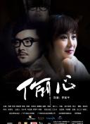 台湾风光电影