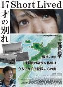 "fatezero第一季风车动漫 本文""娱转载自公众号知"""