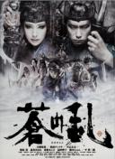 小明天天看台湾永久免,日本一級A做爰片全過程觀看高清視頻
