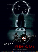 71xinxin电影