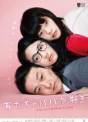 电视剧津门飞鹰完整版3
