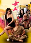 香港粤语电影 童党