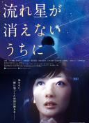终极斗士4电影天堂