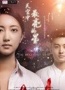 中国目闭症电影
