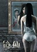 亚洲成人淫淫网