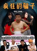 轻蔑日本电影在线看 日本后里的邻居此事听说小区
