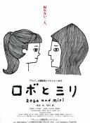 日本人是魔鬼吗?足球漫画被玩成杀人游戏 Sina Visitor System