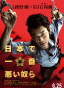 80年代日本爱情电影