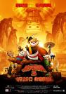 尚格·云顿-功夫熊猫3