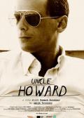 霍华德叔叔