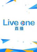 live one 直播