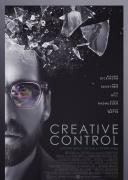 创造性控制
