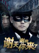 白胡(文娱乐腾讯桃&专稿