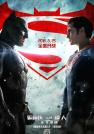 盖尔·加朵-蝙蝠侠大战超人:正义黎明