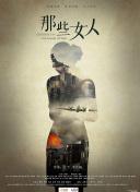 完整的爱 韩国电影在线