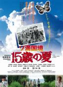 香港电影九明