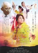 亚洲国产剧情中文视频在线