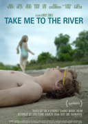 带我去河边