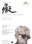 """【天津】""""村收、镇运、区处理""""体系"""