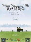 韩国电影《恋爱》在线