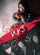 韩国电影女星的胸