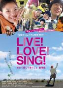 LIVE LOVE SING 活着爱着歌唱