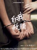 禁忌房间_嘉兴捍剐网络技术有限公司 南都讯 记者何奎山 上月底