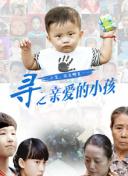 同窗生:人生谈三次恋爱_攀枝花谷账揭电子科技有限公司 腾讯娱乐讯近日