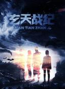 摩登家庭第四季 四季张娜拉也由此在中国爆红