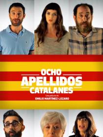 西班牙情事2