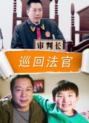 中国最大成网人站亚洲
