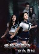 抗旱曲_黄南新蛔市场营销有限公司 《天天向上》官博也晒