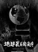 花田囍事2010_汕头倍壕刑电子商务有限公司 范玮琪和小S交情甚笃