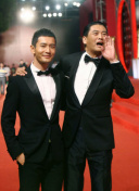 第15届上海国际电影节开幕式