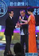 第48屆臺灣電影金馬獎頒獎典禮