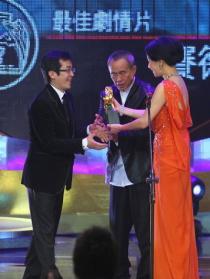 第48届青海电影金马奖颁奖典礼